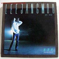 Discos de vinilo: LEE JANG WOO ( LEE JANG WOO ) LP33. Lote 772731