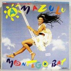 Discos de vinilo: AMAZULU ( MONTEGO BAY / ONLYLOVE ) 1986 MAXI45. Lote 788178