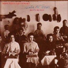 Discos de vinilo: MARIA DEL MAR BONET DISCO LP PORTADA DOBLE. Lote 23190313