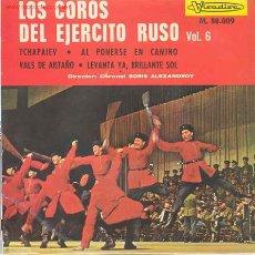 Discos de vinilo: COROS DEL EJERCITO RUSO. Lote 835420