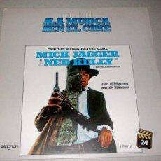 Discos de vinilo: DISCO LP VINILO DE MICK JAGGER. Lote 34050