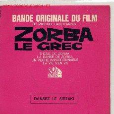 Discos de vinilo: ZORBA EL GRIEGO (BSO). Lote 853137