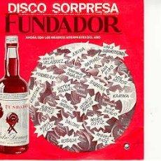 Discos de vinilo: EXITOS DE LOS FESTIVALES DE LA CANCION 1965. Lote 18773352