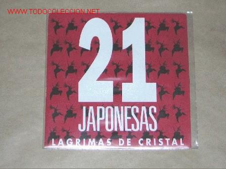 21 JAPONESAS - SINGLE VINILO - PROMOCIONAL - 1993 (Música - Discos - Singles Vinilo - Grupos Españoles de los 90 a la actualidad)