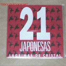 Discos de vinilo: 21 JAPONESAS - SINGLE VINILO - PROMOCIONAL - 1993. Lote 2857808