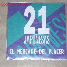Discos de vinilo: 21 JAPONESAS - SINGLE VINILO - PROMOCIONAL . Lote 2925471