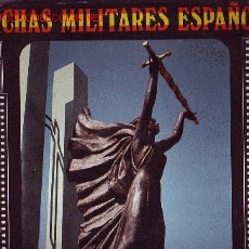 Discos de vinilo: MARCHAS MILITARES ESPAÑOLAS DISCO LP. Lote 8429161