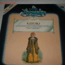 Discos de vinilo: DISCO LP -KATIUSKA- COLECCION LA ZARZUELA. AÑO 1979/80.. Lote 1127958