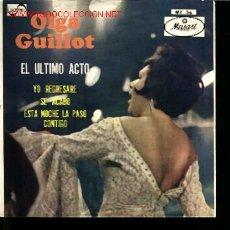 Discos de vinilo: MUSICA GOYO - EP VINILO - OLGA GUILLOT - EL ULTIMO ACTO - *BB99. Lote 23186431