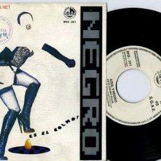 Discos de vinilo: AZUL Y NEGRO TECHNO SINGLE PROMO 1988 . Lote 27383120