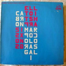 Discos de vinilo: CARBON Y ELLIOTT SHARP ( SIX SONGS - MARCO POLO'S ARGALI ) 1985-GERMANY MAXI45. Lote 451066