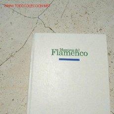 Discos de vinilo: COLECCION MAESTROS DEL FLAMENCO. Lote 27261120