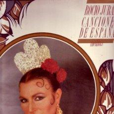 Discos de vinilo: ROCIO JURADO DISCO LP CANCIONES DE ESPAÑA INEDITAS EMI SPA 1988. Lote 19260270