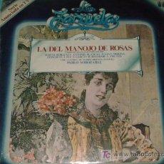 Discos de vinilo: LOTE 2 DISCOS ZARZUELA. Lote 25314083