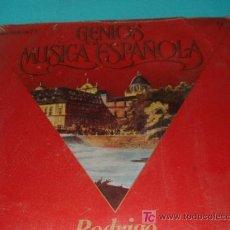 Discos de vinilo: GENIOS DE LA MUSICA ESPAÑOLA - RODRIGO CONCIERTO DE ARANJUEZ -. Lote 25998369