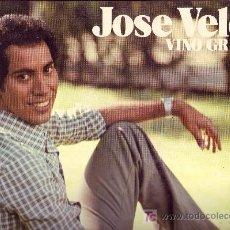 Discos de vinilo: JOSE VELEZ DISCO LP VINO GRIEGO PORTADA DOBLE LETRA DE CANCIONES TXS 3052 1976. Lote 24689887