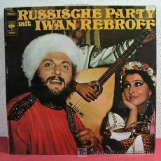Discos de vinilo: IWAN REBROFF ( RUSSISCHE PARTY ) 1969 LP33. Lote 3390140