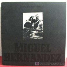 Discos de vinilo: JOAN MANUEL SERRAT ( MIGUEL HERNANDEZ ) 1972 LP33. Lote 3468836