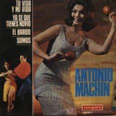 Discos de vinilo - Antonio Machín - Tu vida y mi vida - 3521663