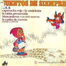 Discos de vinilo: CUENTOS DE SIEMPRE VOLUMEN 5. LP DEL SELLO PALOBAL DEL AÑO 1.968 XXX. Lote 24225103