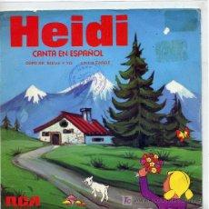 Discos de vinilo: SERIE TV HEIDI (EN ESPAÑOL) / COPO DE NIEVE Y YO / EN LA TARDE (SINGLE DE 1978). Lote 3864063