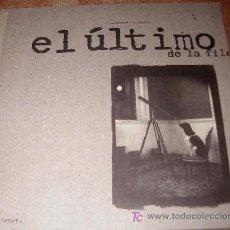 Discos de vinilo: EL ULTIMO DE LA FILAASTRONOMIA RAZONABLE. Lote 6460196