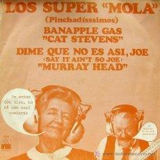 Discos de vinilo: CAT STEVENS + MURRAY HEAD-LOS SUPER MOLA MAXI SINGLE VINILO EDITADO POR ARIOLA EN 1976. Lote 4345513