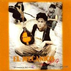 Discos de vinilo: EL MECANICO DEL SWING ··· EL MECANICO DEL SWING - (SINGLE 45 RPM). Lote 26112104