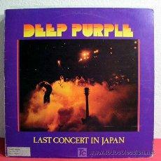 Discos de vinilo: DEEPPURPLE ( LAST CONCERT IN JAPAN ) 1977 LP33. Lote 4420943