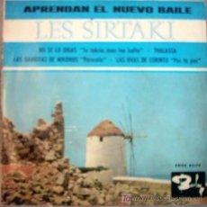 Discos de vinilo: APRENDAN EL NUEVO BAILE LES SIRTAKI 1965. Lote 26362536