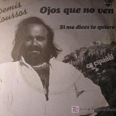 Discos de vinilo: DEMIS ROUSSOS OJOS QUE NO VEN/ SI ME DICES TE QUIERO - EN ESPAÑOL - SINGLE 1979. Lote 23916199