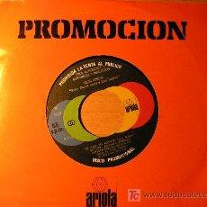 Discos de vinilo: ROCIO DURCAL NO LASTIMES MÁS/ ME NACE DEL CORAZÓN SINGLE PROMOCIONAL 1978. Lote 27571473