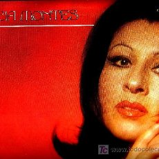 Discos de vinilo: GRACIA MONTES LP SOY UNA FERIA 1974 COLUMBIA VER FOTO ADICIONAL. Lote 24300905