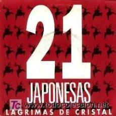 Discos de vinilo: 21 JAPONESAS SIGLE PROMOCIONAL LAGRIMAS DE CRISTAL WEA 1993. Lote 4614535