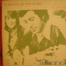 Discos de vinilo: LP VICTOR JARA. Lote 17672107