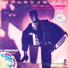 Discos de vinilo: GRACE JONES ··· I'VE SEEN THAT FACE BEFORE / DEMOLITION MAN - (SINGLE 45 RPM). Lote 27322998
