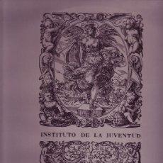 Discos de vinilo: ENCUENTRO NACIONAL DE POLIFONIA JUVENIL CUENCA 1981 LP DOBLE CON LIBRETO VER FOTO ADICIONAL. Lote 18264823