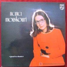 Discos de vinilo: NANA MOUSKOURI - QUAND TU CHANTES. Lote 5064290