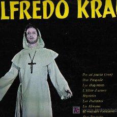 Discos de vinilo: LP ZARZUELA - OPERA : ALFREDO KRAUS - GAYARRE - INTERPRETACIONES DE LA PELICULA. Lote 22219162