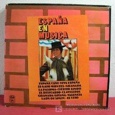 Discos de vinilo: PABLO SOTO Y ORQUESTA (VIVA ESPAÑA, GRANADA, VALENCIA, CLAVELITOS, CIELITO LINDO...) BARNA-1978. Lote 5153932