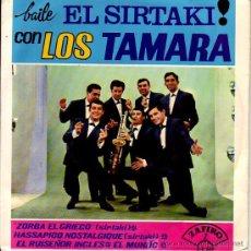 Discos de vinilo: LOS TAMARA EP BAILE EL SIRTAKI 1965 ZAFIRO SPA. Lote 14905328