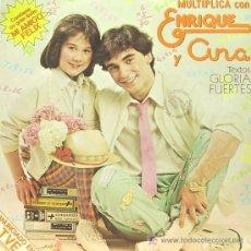 Discos de vinilo: MUSICA INFANTIL ENRIQUE Y ANA-MULTIPLICA CON LP EDITADO POR HISPAVOX EN 1980. Lote 28844856