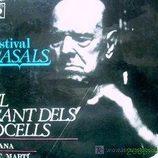 Discos de vinilo: FESTIVAL CASALS. Lote 25566214