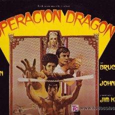 Discos de vinilo: OPERACION DRAGON BRUCE LEE LP BANDA SONORA ORIGINAL ESPAÑOL 1974 MUSICA LALO SHIFRIN. Lote 16691288