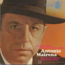 Discos de vinilo: ANTONIO MAIRENA. Lote 5289459