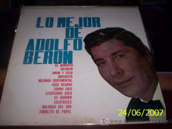 LP DE ADOLFO BERÓN EDICIÓN ARGENTINA (Música - Discos de Vinilo - Maxi Singles - Grupos y Solistas de latinoamérica)