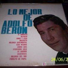 Discos de vinilo: LP DE ADOLFO BERÓN EDICIÓN ARGENTINA. Lote 26439081