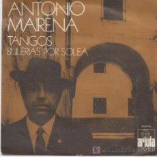 Discos de vinilo: ANTONIO MAIRENA. Lote 5309443