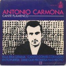 Discos de vinilo: ANTONIO CARMONA. Lote 5364242