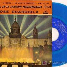 Discos de vinilo: JOSE GUARDIOLA EP SELLO LA VOZ DE SU AMO AÑO 1960 VINILO AZUL. Lote 5562225